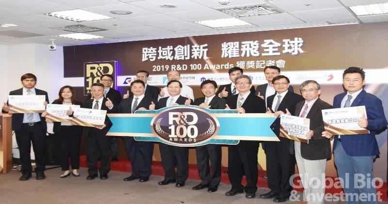2019全球百大科技研發獎(R&D 100Awards)獲獎名單新鮮出爐,經濟部在今(1)日舉行記者會,勇奪五大獎。(攝影/彭梓涵)