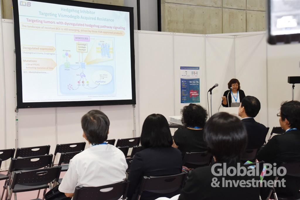 DCB於BioJapan2019會場進行成果展演