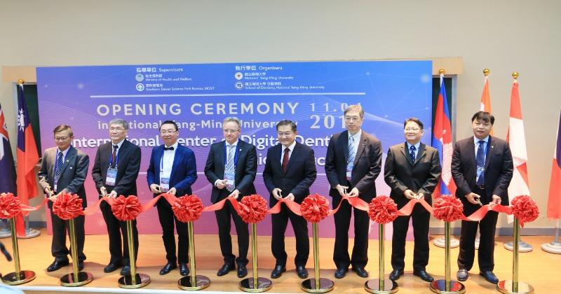 數位牙醫教學示範中心今天開幕,吸引包含澳洲、越南等亞太及東南亞多名專家來台取經。(攝影/劉端雅)