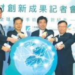 台灣生醫材料創立於2012年,是工研院第一批衍生的醫材新創公司,今年6月正式掛牌上櫃。