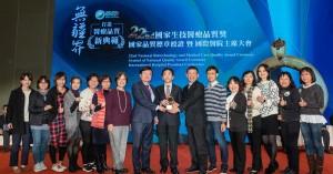去年金獎得主台北榮總腎臟科將今年金獎獎座頒發給今年得主-林口長庚口腔癌團隊