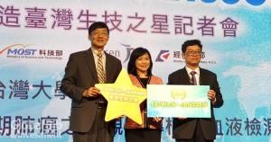 開發早期肺癌之表觀遺傳標記血液檢測的臺灣大學蔡幸真教授團隊