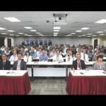 活動-機能性研討會