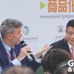 澳佳寶(Blackmores)亞洲總部董事長Peter Osborne (左)於綜合座談回覆來賓提問。(圖/農科院提供)