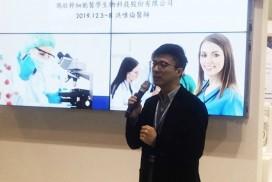 瑪旺行銷長洪唯倫醫師與民眾分享該如何選擇纖維細胞治療。(圖片/瑪旺提供)