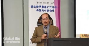 財團法人醫藥品查驗中心特聘研究員陳恆德。(攝影:吳培安)