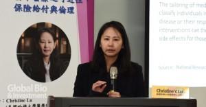 美國哈佛大學醫學院副教授Christine Y. Lu。(攝影:吳培安)