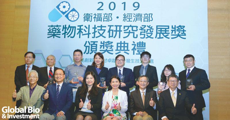 產業_108藥物科技獎
