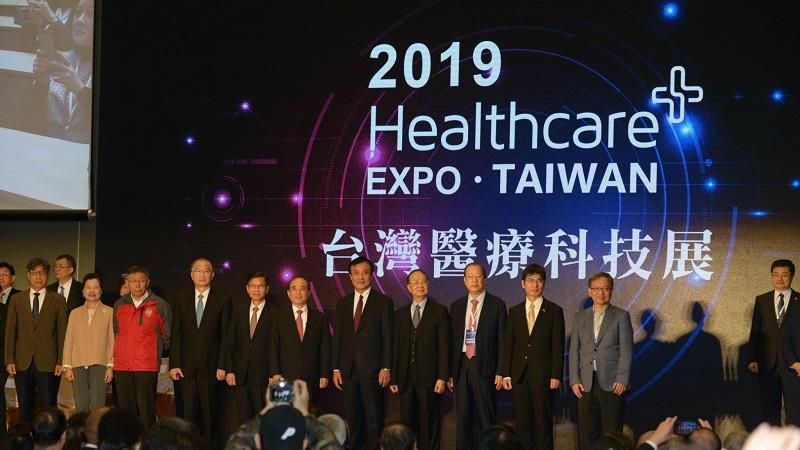 2019年臺灣醫療科技展開幕典禮嘉賓雲集。(圖片/林嘉慶)