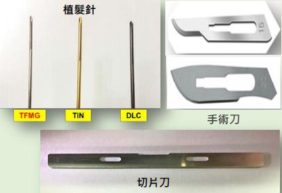 金屬玻璃鍍膜植髮針。