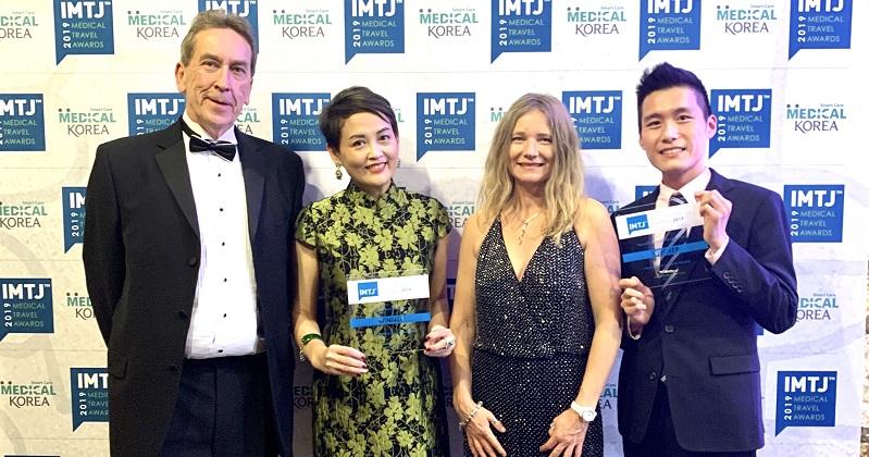 中國附醫獲柏林《國際醫療旅遊雜誌》兩項大獎。(圖片來源:中國附醫)