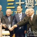 台灣生物產業發展協會歷任理事長慶祝協會30週年。(攝影/林嘉慶)