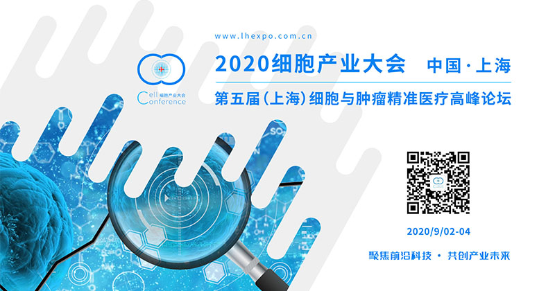 2020cellconference_new_fb