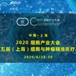 2020cellconference_v2_fb