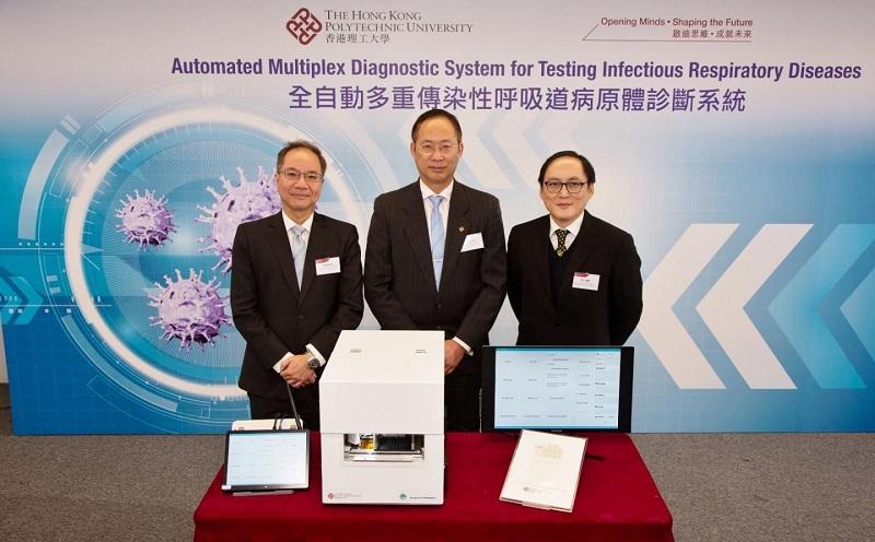 香港理大「全自動多重病原體診斷系統」宣稱冠狀病毒檢測1小時可得結果。(圖片來源:PolyU)