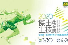 20200420-twbio_awards-fb
