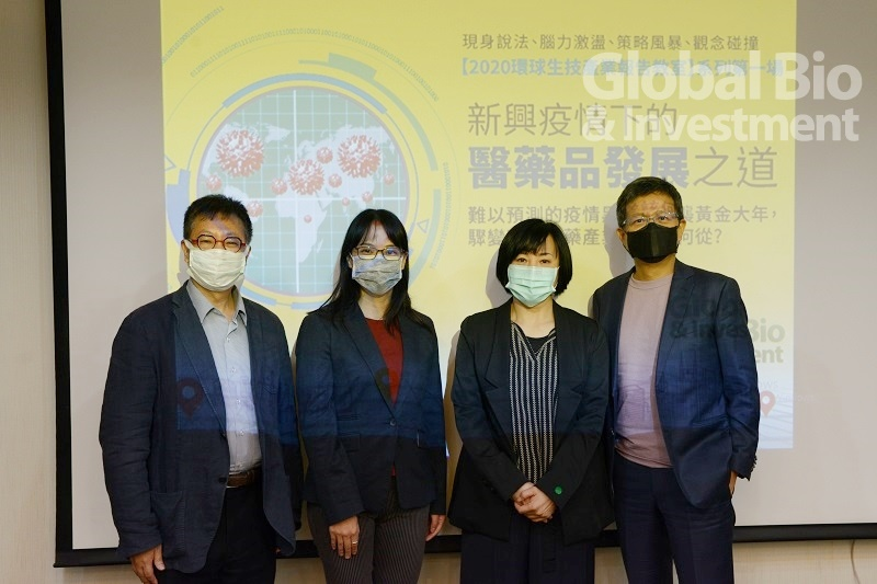 新冠肺炎下生醫發展之道:加強市場調查、 專注定位、與國外連結。(攝影/林嘉慶)