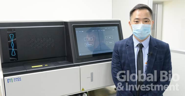 實驗長莊景凱表示,亞洲準譯目前的mNGS服務最快可在收到檢體後2-3天內產出報告,相較於傳統檢驗快上許多。(攝影:林嘉慶)