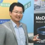 圖說:一身充滿衝勁的陳俊宏想把光宇生醫打造成生醫界的台積電。
