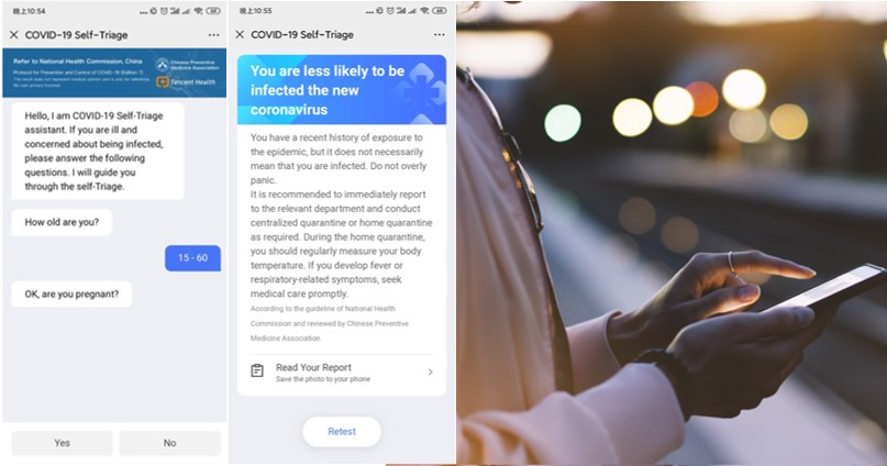 騰訊開放全球新冠AI自查助手程式碼 可因應各地醫學指南更換(圖片來源:騰訊)