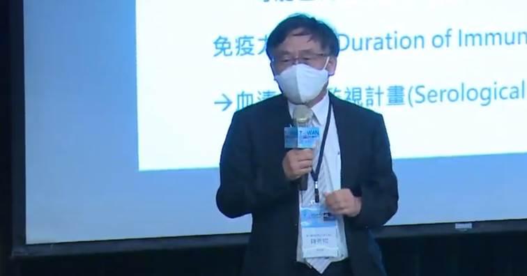 國立臺灣大學公共衛生學院副院長陳秀熙。(圖片來源:線上直播截圖)