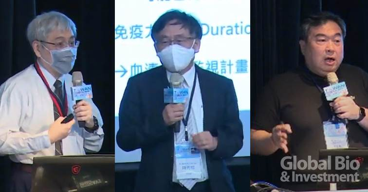 今(30)日,由科技部補助臺大全幅健康照護子中心於主辦《TAIWAN is Helping :全方位AI x防疫線上論壇》,邀請到多名專家說明臺灣在此次疫情中的防疫部署。(圖片來源:線上直播截圖,環球生技月刊後製)