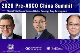 美中抗癌協會(USCACA)和世易醫健(eChinaHealth)聯合舉辦「Pre-ASCO中美臨床腫瘤論壇」第三論壇5月23日登場(圖片提供/世易醫健)。