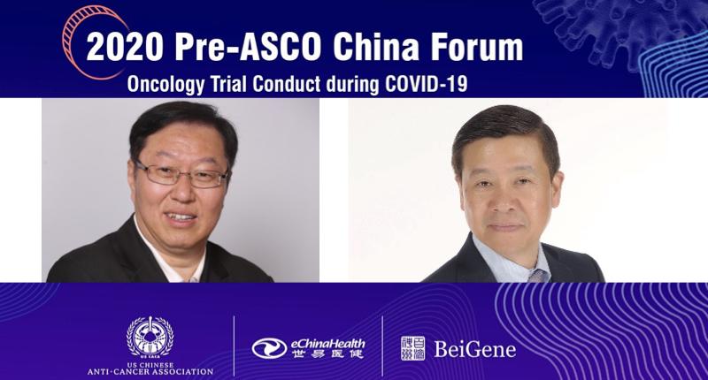 Pre-ASCO中美臨床腫瘤論壇第二場,於5月16日登場。(圖片提供/世易醫健)
