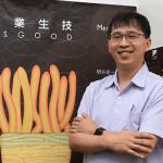 明谷生機創辦人魏志豪為了家人創立蟲草事業當起科技農夫。(攝影/李林璦)
