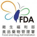 食藥署核准首件國產COVID-19抗體檢驗試劑。(圖片取自網絡)