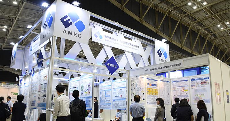 AMED_BioJapan2019_fb