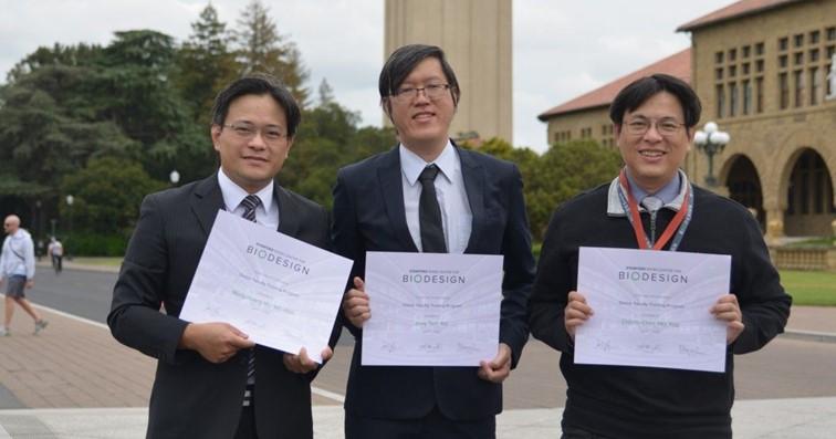 北醫大Stanford Biodesign三名醫師學員合影。(本圖由北醫大提供)