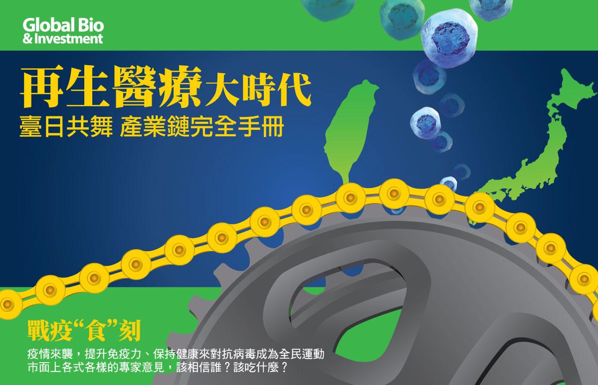 v74封面web