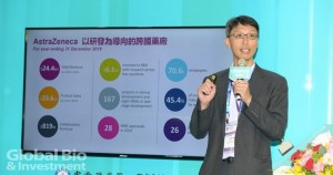 臺灣阿斯特捷利康醫藥學術處長柯昇穎享了AZ的全球iDREAM計畫,如何提升生醫新創能量,深化國際鏈接。(攝影/林嘉慶)