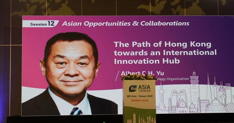 2020年亞洲生技大會12論壇,邀請了香港生物科技組織主席于常海分享香港生技的市場。(圖片/劉端雅)