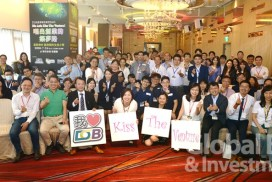 今(24)日,財團法人生物技術開發中心(DCB)、南港生技育成中心(NBIC)及環球生技月刊舉辦「生技產業報告教室」特別企劃,「Bio Asia Kiss The Venture唱出創業的築夢路」。(攝影:林嘉慶)