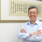 前副總統暨中央研究院院士陳建仁。(攝影:林嘉慶)