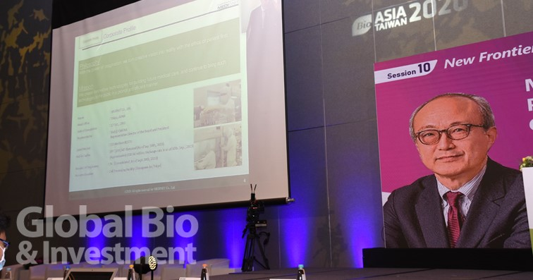 FIRM副會長暨MEDINET副總裁鈴木邦彥(Kunihiko Suzuki)演講影片翻拍畫面。(攝影:吳培安)