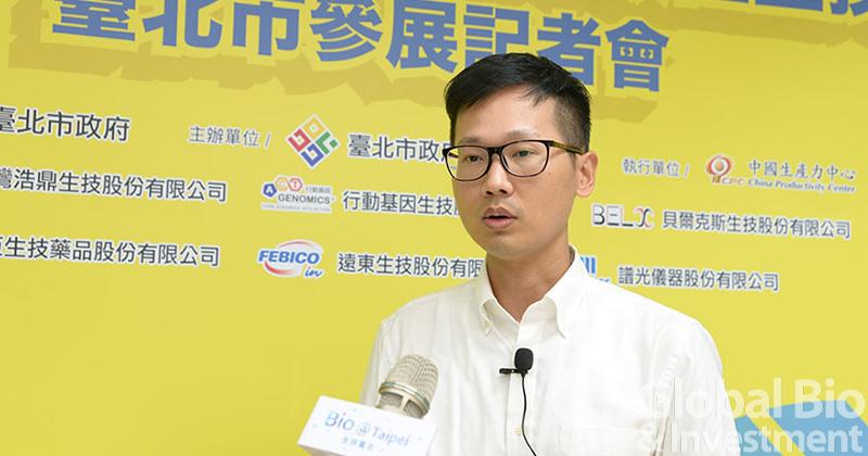 遠東生技副總闕俊瑋表示,本次參展為推廣有機會對抗COVID-19肺纖維化的藥物,以及另一項能降低B型肝炎患者抗原數量的FEM-102。