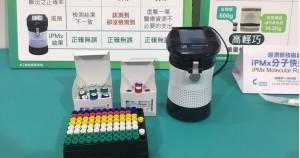 iPMx分子快速檢驗系統有望8月量產(攝影/劉端雅)