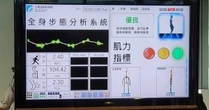 全身步態分析系統(攝影/李林璦)