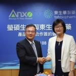 瑩碩董事長王建治(左)與東生華總經理楊思源(右)簽署協議 ,進軍複方心血管藥海外市場。(圖片瑩碩提供)
