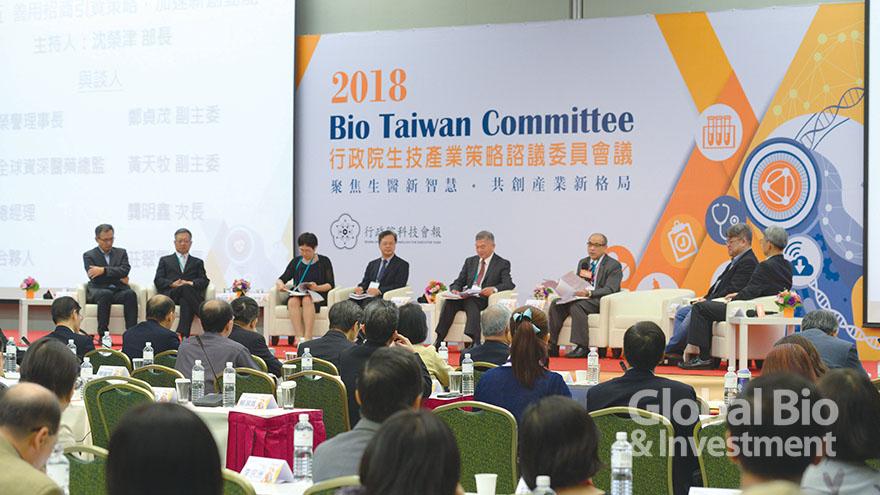 近年的會議邀集跨部會單位代表共同參與討論,以解決生技醫藥產業發展所面臨的問題。(攝影/林嘉慶)