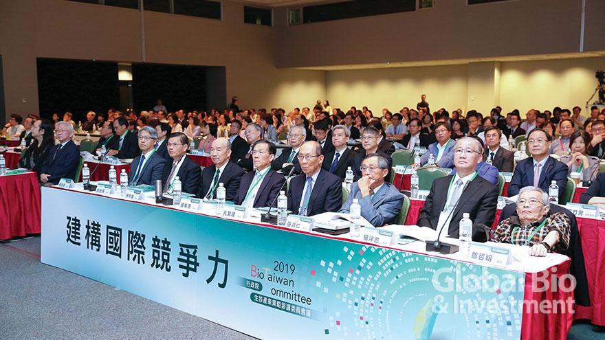 每年的BTC會議皆會邀請國、內外BTC委員,和特聘專家們共同參與。(圖/本刊資料中心)