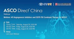 ASCO-Direc-China-第八期800420-