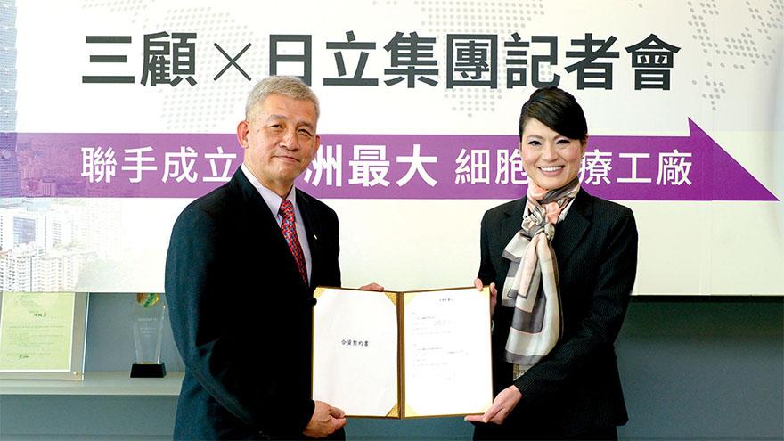 今年4月10日,由臺灣日立亞太總經理梁琼瑜(右)代表日立,和三顧董事長胡立三(左)正式簽署合作。(攝影/林嘉慶)