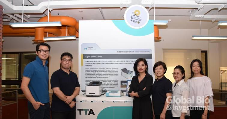 奈捷生技利用其獨特的光感測生物指標技術,希望能幫助科學家寶貴的洞見,落實於產業的應用與臨床診斷,幫助人們/病患有更好生活品質。