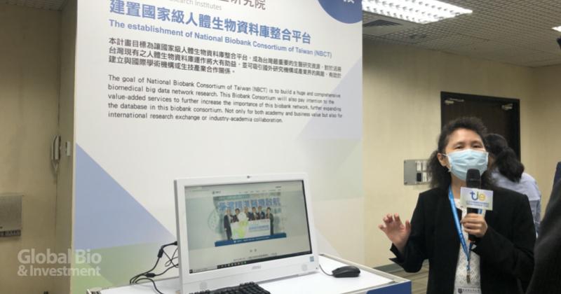 黃秀芬表示,國衛院於去年8月起,開始執行這項建置整合全台人體生物資料庫(Biobank)的計畫 (攝影/巫芝岳)