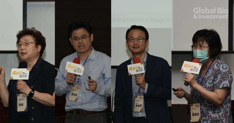 議題一「智慧長照科技應用與照護復能技術分享」。由左至右為:熊昭、黃博偉、余金樹、譚雪莉 (攝影/李林璦)