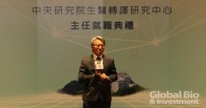 中研院院長廖俊智致詞表示,在中研院擁有「技轉王」美譽的吳漢忠,可以達到預期的目標。(攝影/劉端雅)